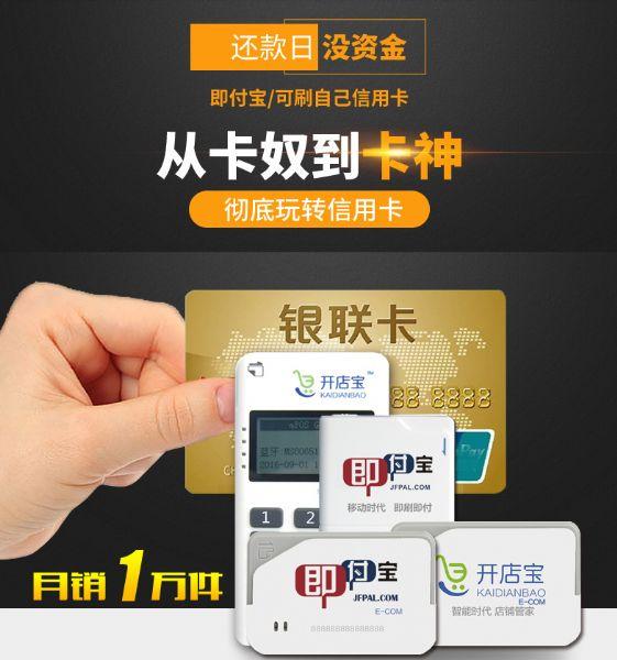 上海点佰趣点刷:沉睡银行卡将销户?五大行表示这些卡并不会销户