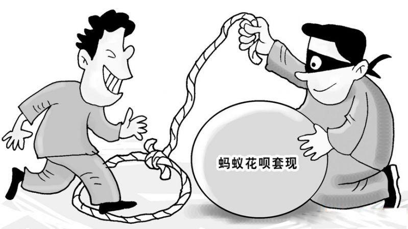 """上海点佰趣:支付宝怒了,花呗被停,借呗""""被封?严查套花呗!"""
