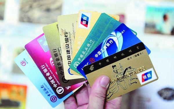 上海点佰趣:银行告诉你为什么天天刷卡,还是没有提额?