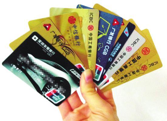 点刷点佰趣:细数信用卡各项收费标准